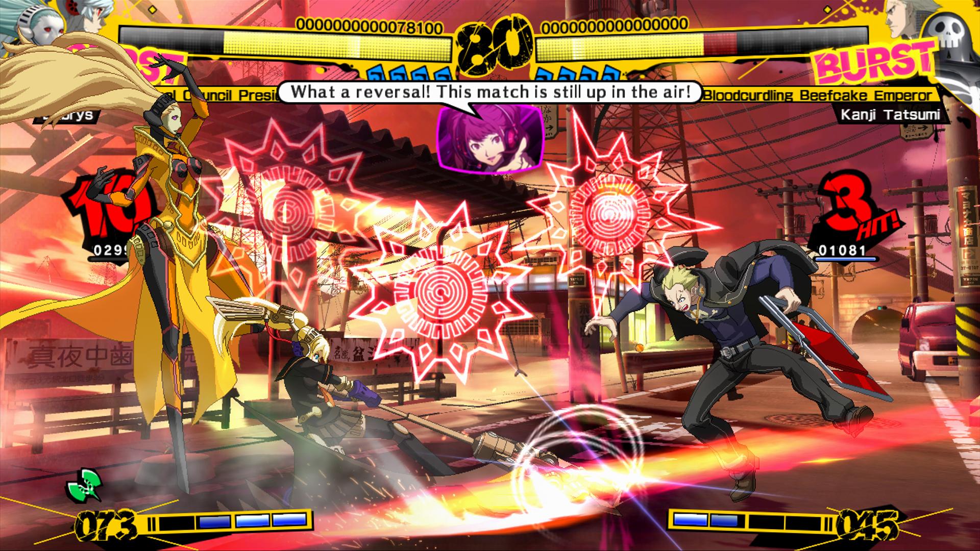 IMAGE(http://www.the-games-blog.com/wp-content/uploads/2012/06/p4a_screens_arcade_street_02.jpg)
