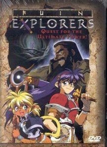 Ruin Explorers