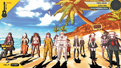 Danganronpa 2: Goodbye Despair screenshot 1